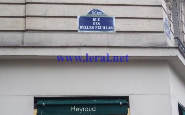 """Exclusif! Voici l'appartement où Karim Wade s'est """"réfugié"""""""