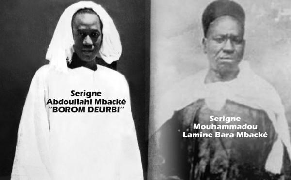 """4ème édition des journées culturelles de S. Abdou Lahi Mbackè: """"Borom Deurbi"""" magnifié le 19 mars à Dakar"""