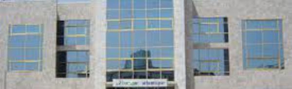 La Banque atlantique élue meilleure banque d'Afrique de l'Ouest