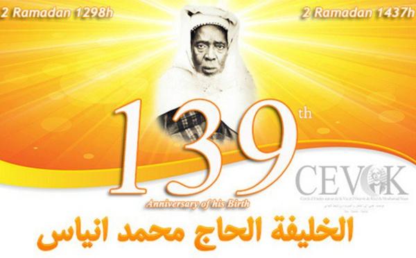 Il y a 139 ans, un 2e jour du Ramadan, naissait Mame Khalifa Niass, Par El Hadji Idrissa DIOUM