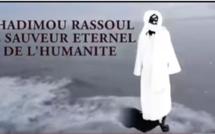"""Vidéo- Serigne Bass Abdou Khadre dans un bateau au Gabon, ces images font pleurer les talibés mourides """" Dieuredieuff Serigne Touba"""""""