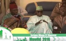Serigne Mbaye Sy Mansour sermonne les députés : «Cessez les querelles et travaillez pour… »