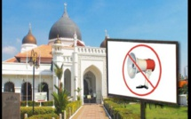 Rwanda : les haut-parleurs désormais interdits pour les appels à la prière dans les mosquées