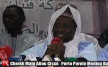 VIDEO - GAMOU 2019 à Médina BAYE: Discours du porte-parole Cheikh Mahi Cissé à la cérémonie officielle